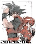 1boy 1girl black_hair blue_eyes braid braided_ponytail breasts chinese_clothes closed_mouth crossover dragon_ball fujimoto_hideaki genderswap genderswap_(mtf) height_difference long_hair looking_at_viewer ranma-chan ranma_1/2 redhead simple_background single_braid smile son_goku spiky_hair tangzhuang white_background