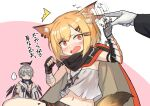 ... 1boy 1girl 1other ambiguous_gender animal_ear_fluff animal_ears arknights black_cape black_gloves black_shorts blonde_hair cape doctor_(arknights) ear_twitch executor_(arknights) fang_necklace fingerless_gloves fox_ears fox_girl gloves grey_eyes hair_ornament hairclip halo hood hood_down hooded_cape mechanical_arms mitake_eil navel notched_ear open_mouth orange_eyes oripathy_lesion_(arknights) prosthesis prosthetic_arm shirt short_hair short_shorts shorts silver_hair single_glove single_mechanical_arm spoken_ellipsis strapless strapless_shirt vermeil_(arknights) white_gloves white_shirt