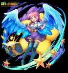 1girl :d ahoge black_background blue_eyes blue_legwear blue_wings blush boku_&_dragons book feathered_wings full_body gloves hands_up hat high-waist_skirt kagawa_ichigo logo looking_at_viewer mini_hat official_art open_book open_mouth pillow pink_hair puffy_short_sleeves puffy_sleeves purple_gloves purple_skirt shoes short_sleeves simple_background skirt smile solo spread_wings star_(symbol) star_pillow thigh-highs wings witch_hat