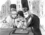 3boys alternate_hairstyle anger_vein ashiya_douman_(fate) asymmetrical_hair black_headwear boy_sandwich chen_gong_(fate) chinese_clothes command_spell covering_face curly_hair earrings facial_mark fate/grand_order fate_(series) fingernails forehead_mark fujimaru_ritsuka_(male) greyscale hand_fan hat highres holding holding_fan jewelry long_hair magatama magatama_earrings male_focus monochrome multicolored_hair multiple_boys noka_(noka8103) official_alternate_costume pointing sandwiched sharp_fingernails tate_eboshi translation_request turn_pale two-tone_hair very_long_fingernails very_long_hair