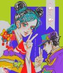 1boy 1girl akono aqua_hair aqua_nails black_hair braid chain chinese_zodiac coat double_bun father_and_daughter furisode green_eyes happy_new_year hat highres japanese_clothes jojo_no_kimyou_na_bouken kimono kujo_jolyne kujo_jotaro multicolored_hair new_year obi purple_coat sash single_braid smile stone_ocean two-tone_hair v year_of_the_rat