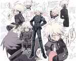 1boy :d a_tama_(pakpak_tkg) absurdres ahoge android armor bangs blush book closed_eyes danganronpa_(series) danganronpa_v3:_killing_harmony frown full-face_blush full_body grey_background grey_eyes grey_hair hair_between_eyes highres holding holding_book keebo looking_at_viewer male_focus mask mouth_mask open_book open_mouth outline power_armor profile short_hair simple_background smile standing stuffed_orca sweater towel translation_request wavy_mouth white_outline