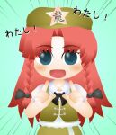 blue_eyes blush bow hair_bow hat hong_meiling kouki_(nowlearning) md5_mismatch pointing pointing_at_self pointing_up redhead resolution_mismatch smile source_larger star_(symbol) touhou