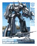 aircraft airplane antonov_an-225 autobot boat broadside character_name clenched_hand highres lighthouse mecha no_humans redesign science_fiction solo_focus theamazingspino transformers visor walking watercraft