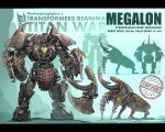 axe copyright_name decepticon english_commentary godzilla_(series) highres holding holding_axe horns kaijuu mecha mechanization megalon no_humans science_fiction single_horn size_comparison standing theamazingspino transformers yellow_eyes