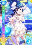 blue_hair blush character_name dress long_hair love_live!_school_idol_festival love_live!_sunshine!! pink_eyes smile tsushima_yoshiko wink