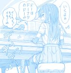 +++ 1girl 1other abyssal_ship arm_warmers asashio_(kancolle) blue_theme eighth_note gotou_hisashi grand_piano i-class_destroyer instrument kantai_collection kuchiku_i-kyuu long_hair music musical_note open_mouth piano playing_instrument playing_piano pleated_skirt shirt sitting skirt smile speech_bubble suspender_skirt suspenders thigh-highs translation_request