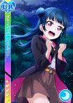 blue_hair blush character_name dress long_hair love_live!_school_idol_festival love_live!_sunshine!! pink_eyes tsushima_yoshiko