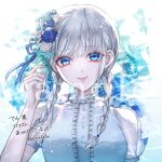 1girl bangs bare_shoulders blue_background blue_eyes blue_flower blue_ribbon braid center_frills commission eyebrows_visible_through_hair flower frills green_flower grey_background grey_hair hair_flower hair_ornament hair_ribbon hand_up long_hair original ribbon sample see-through_sleeves shiny shiny_hair skeb_commission smile solo translation_request twin_braids twitter_username watermark z-epto_(chat-noir86)