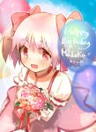 1girl :d balloon bouquet choker dress flower frilled_dress frills happy_birthday highres holding holding_bouquet kaname_madoka looking_at_viewer magical_girl mahou_shoujo_madoka_magica mzk0526 open_mouth pink_eyes pink_hair ribbon smile solo soul_gem twintails