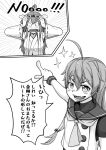 +_+ ahoge blush commentary_request emphasis_lines fang gloves greyscale hands_on_own_head highres kantai_collection kongou_(kancolle) monochrome nontraditional_miko open_mouth pointing ribbon-trimmed_sleeves ribbon_trim sado_(kancolle) school_uniform serafuku skin_fang smile sparkle sweat takasugi_heppu translation_request