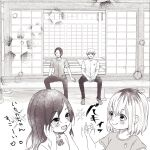 2boys 2girls :d absurdres alternate_universe bangs black_pants blush bow child closed_eyes collared_shirt facial_mark father_and_daughter furuta_nimura greyscale hands_on_own_cheeks hands_on_own_face hands_up happy heart highres house kaneki_ichika kaneki_ken looking_at_another monochrome multiple_boys multiple_girls open_mouth pants shirt shoes short_hair short_sleeves smile sparkle tokyo_ghoul tokyo_ghoul:re toukaairab