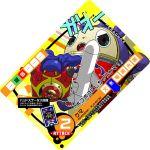 card chibi kintoki-douji kuma_(persona_4) persona persona_4 rocket studiokougubako translation_request