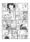 1boy 3girls broly cirno daiyousei dragon_ball dragonball_z earrings fairy_wings highres ice ice_wings jewelry long_hair multiple_girls ohoho puffy_sleeves ribbon rumia short_hair side_ponytail touhou translation_request wings