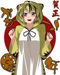 blush costume hands short_hair t-asama tiger_costume tiger_print toramaru_shou touhou wind_bell yellow_eyes