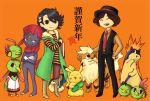 2boys book crossover cyndaquil growlithe ikamesi-p kamen_rider kamen_rider_w multiple_boys natu pikachu pokemon pokemon_(creature) quilava shoes weavile xatu