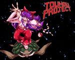 1boy 1girl absurdres artist_request ascot bow full_body genjii_(touhou) gohei hair_bow hair_tubes hakama hakurei_reimu hakurei_reimu_(pc-98) highres japanese_clothes kimono long_hair miko orb parody purple_hair red_hakama silver_surfer space star_(sky) tabi touhou touhou_(pc-98) turtle violet_eyes white_kimono wide_sleeves yin_yang yin_yang_orb