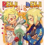 2boys ahoge arrow_(symbol) black_shirt blonde_hair blue_eyes blue_jacket blush character_name closed_eyes commentary_request crossed_arms glasses heart highres jacket kudou_(gst910) labcoat long_sleeves magnemite male_focus multiple_boys open_clothes open_jacket open_mouth own_hands_together pokemon pokemon_(anime) pokemon_(creature) pokemon_dppt_(anime) pokemon_swsh_(anime) raised_eyebrows ren_(pokemon) screw shirt short_hair smile spiky_hair sweatdrop tongue volkner_(pokemon)