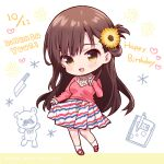 1girl :d artist_name bangs blush brown_eyes center_frills character_name chiba_sadoru chibi copyright dated diagonal_stripes dot_nose english_text flower folded_hair frills full_body gakkou_gurashi! hair_flower hair_ornament hand_on_own_chest hand_up happy_birthday head_tilt heart leg_up long_hair long_sleeves looking_at_viewer mary_janes mole mole_under_eye official_art open_mouth parted_hair red_footwear shoes skirt_hold smile socks solo standing striped wakasa_yuuri white_background yellow_flower