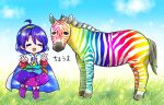 1girl ahoge blue_hair blush bow buttons cape closed_eyes clouds collar double_v eyebrows_visible_through_hair footwear_bow hairband multicolored multicolored_clothes multicolored_hairband open_mouth patchwork_clothes pink_bow pote_(ptkan) purple_footwear rainbow_gradient rainbow_order red_button short_hair sky sky_print standing standing_on_one_leg tenkyuu_chimata touhou two-sided_cape two-sided_fabric v white_cape zebra