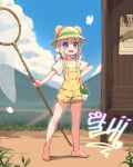 1girl absurdres animal_ears animal_hat bakaring barefoot bear_ears blue_eyes brown_headwear brown_overalls bug bus_stop butterfly butterfly_net clouds commission fake_animal_ears feet full_body hand_net hand_on_hip hat highres legs long_hair low_twintails maplestory mushroom net open_mouth original outdoors overall_shorts overalls shirt short_sleeves silver_hair sky smile solo toes twintails white_shirt