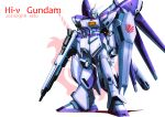 artist_name beam_rifle char's_counterattack char's_counterattack_-_beltorchika's_children character_name commentary_request dated emblem energy_gun english_text green_eyes gundam hi-nu_gundam mecha mobile_suit no_humans science_fiction seto_(atsushi533822) shield solo standing v-fin weapon white_background