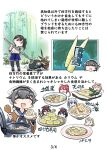 abyssal_ship bamboo_shoot black_legwear blue_hakama closed_eyes commentary_request food hakama hakama_skirt head_only highres i-13_(kancolle) i-14_(kancolle) i-168_(kancolle) i-203_(kancolle) i-58_(kancolle) japanese_clothes jingei_(kancolle) kaga_(kancolle) kantai_collection long_hair luigi_torelli_(kancolle) polearm rice seiran_(mousouchiku) skirt smile spear thigh-highs translation_request weapon wo-class_aircraft_carrier