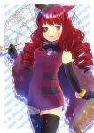1girl :d animal_ear_fluff animal_ears bangs bare_shoulders black_gloves black_legwear blush breasts commission diagonal_stripes dress drill_hair elbow_gloves eyebrows_visible_through_hair gloves holding holding_pipe kiseru kou_hiyoyo long_hair looking_at_viewer open_mouth pipe red_dress red_eyes redhead skeb_commission sleeveless sleeveless_dress small_breasts smile solo stella_hoshii striped striped_background tail thigh-highs twin_drills va-11_hall-a
