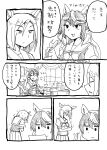 2girls =_= absurdres air_groove_(umamusume) animal_ears bow bowtie character_name commentary covering_mouth eyebrows_visible_through_hair eyes_visible_through_hair greyscale hand_over_own_mouth highres holding holding_quill horse_ears horse_girl horseshoe_ornament indoors kyousaru long_hair monochrome multicolored_hair multiple_girls paper_stack pleated_skirt puffy_short_sleeves puffy_sleeves pun quill sailor_collar sailor_shirt school_uniform shirt short_hair short_sleeves sketch skirt speech_bubble summer_uniform symboli_rudolf_(umamusume) tracen_school_uniform translation_request trembling umamusume unamused visible_air
