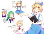 2girls :o alice_margatroid alice_margatroid_(pc-98) blonde_hair blue_bow blue_skirt book bow cup dress green_hair grimoire hair_bow happy holding holding_tray maid mima_(touhou) multiple_girls mystic_square necktie no_hat no_headwear open_mouth puffy_short_sleeves puffy_sleeves red_neckwear red_ribbon ribbon shirt short_sleeves simple_background skirt suspenders touhou touhou_(pc-98) tray white_bow white_dress white_shirt yellow_eyes younger zeroko-san_(nuclear_f)