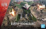 arm_cannon bandai box_art bunyip_boomerang character_name copyright_name firing highres kenbu_(kyoukai_senki) kyoukai_senki logo mecha no_humans official_art science_fiction solo_focus walker weapon