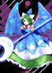 1girl blue_dress blue_headwear blue_wings bow closed_mouth crescent crescent_print demon_wings dress eyebrows_visible_through_hair green_eyes green_hair hat hat_bow highres itomugi-kun long_hair looking_at_viewer mima_(touhou) pink_neckwear smile staff star_(symbol) star_print sun_print sun_symbol touhou touhou_(pc-98) white_bow wings wizard_hat