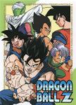 1990s_(style) absurdres aiming_at_viewer black_eyes black_hair blue_eyes brothers cape character_name colored_skin dougi dragon_ball dragon_ball_z father_and_son green_skin grin highres kamehameha looking_at_viewer male_focus muscular muscular_male namekian official_art open_mouth outstretched_arms piccolo pointy_ears purple_hair retro_artstyle saiyan scan serious siblings sleeveless smile son_gohan son_goku son_goten special_moves trunks_(dragon_ball) vegeta wristband