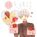 1boy :d bangs blush brown_shirt chocolate closed_eyes eyebrows_visible_through_hair food gloves grey_hair hands_up heart holding kaneki_ken long_sleeves male_focus open_mouth red_gloves shirt short_hair smile solo speech_bubble teeth thought_bubble tokyo_ghoul toukaairab translation_request upper_body upper_teeth white_background