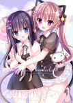 2girls :d absurdres animal_ears black_dress black_hair blue_eyes bow brown_bow brown_hair cat_ears cat_girl cat_tail collared_shirt commentary_request cover cover_page dress fang frilled_dress frills hair_bow highres hug hug_from_behind multiple_girls open_mouth original puffy_short_sleeves puffy_sleeves see-through see-through_sleeves shirt shiwasu_horio short_sleeves smile star_(symbol) tail twintails violet_eyes white_shirt