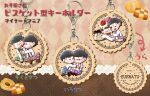 6+boys bow brothers collared_shirt fork holding holding_fork matsuno_choromatsu matsuno_ichimatsu matsuno_jyushimatsu matsuno_karamatsu matsuno_osomatsu matsuno_todomatsu multiple_boys osomatsu-san pants sextuplets shirt shorts siblings striped striped_pants striped_shorts suspenders