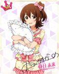 blush brown_eyes brown_hair character_name dress idolmaster_million_live!_theater_days kasuga_mirai short_hair