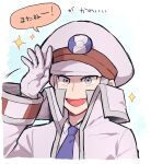 1boy :d chiimako coat commentary_request emmet_(pokemon) grey_eyes grey_hair hand_up hat long_sleeves looking_at_viewer male_focus necktie open_clothes open_coat open_mouth pokemon pokemon_(game) pokemon_bw shirt short_hair sideburns smile solo sparkle speech_bubble tongue translation_request white_coat white_headwear white_shirt