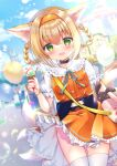 1girl alternate_costume amusement_park animal_ears arknights balloon bangs blonde_hair blue_sky blurry blurry_background blush bottle bow bowtie braid breast_pocket casual choker clouds dress eyebrows_visible_through_hair feet_out_of_frame food fox_ears fox_girl fox_tail green_eyes hairband highres holding holding_food ice_cream kitsune looking_at_viewer miwa_uni multiple_tails open_mouth orange_dress orange_hairband outdoors panties panty_peek pinafore_dress pocket puffy_short_sleeves puffy_sleeves rabbit shirt short_sleeves sky solo suzuran_(arknights) tail thigh-highs twin_braids underwear white_legwear white_shirt wind wind_lift