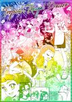 5girls aozora_middle_school_uniform closed_eyes cure_la_mer fireworks ichinose_minori japanese_clothes kamikita_futago kimono laura_la_mer long_hair magical_girl multiple_girls multiple_views natsuumi_manatsu open_mouth ponytail precure school_uniform shaved_ice short_hair suzumura_sango takizawa_asuka tropical-rouge!_precure