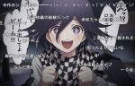 1boy :d a_tama_(pakpak_tkg) bangs blurry blurry_background blush checkered checkered_neckwear checkered_scarf clenched_hands danganronpa_(series) danganronpa_v3:_killing_harmony eyebrows_visible_through_hair grey_jacket hair_between_eyes hands_up highres jacket keebo looking_at_viewer male_focus open_mouth ouma_kokichi scarf smile solo_focus speech_bubble star-shaped_pupils star_(symbol) straitjacket symbol-shaped_pupils teeth translation_request upper_teeth violet_eyes