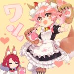 1boy 1girl :< animal_ear_fluff animal_ears animal_hands apron arm_up armor back_bow bangs bell black_dress blush blush_stickers bow breastplate breasts bright_pupils brown_eyes brown_footwear brown_gloves brown_hairband cape claws closed_eyes closed_mouth collar commentary_request dress enden_(pixiv_57969220) fake_animal_ears fang fate/grand_order fate_(series) fox_ears fox_girl fox_tail frilled_apron frilled_dress frills fur-trimmed_cape fur_collar fur_trim gloves hair_flaps hair_ribbon hairband hand_up happy heart high_ponytail highres jingle_bell leg_up looking_to_the_side maid maid_apron maid_headdress neck_bell open_mouth pantyhose paw_gloves paw_print paw_shoes pawpads pink_hair pocket puffy_short_sleeves puffy_sleeves red_ribbon redhead ribbon shiny shiny_hair shoes short_dress short_hair short_sleeves sidelocks simple_background small_breasts smile solo_focus spoken_heart standing standing_on_one_leg tail tamamo_(fate) tamamo_cat_(fate) tied_hair translated tristan_(fate) upper_body white_apron white_cape white_legwear white_pupils yellow_background
