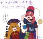 2girls arm_up bangs belt black_choker black_dress black_headwear black_neckwear black_shirt blush breasts brown_belt chain choker clothes_writing crescent dress eyebrows_visible_through_hair gold_chain green_skirt hair_between_eyes hand_up hat heart heart_print hecatia_lapislazuli junko_(touhou) long_hair long_sleeves looking_at_another looking_to_the_side medium_breasts multicolored multicolored_clothes multicolored_skirt multiple_girls open_mouth orange_hair phoenix_crown plaid plaid_skirt polos_crown pom_pom_(clothes) purple_skirt raya_(uk_0128) red_eyes red_headwear red_heart red_skirt red_vest redhead shirt short_sleeves simple_background sitting skirt smile standing t-shirt tabard touhou translation_request twitter_username vest wavy_hair white_background wide_sleeves