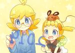 1boy 1girl ahoge akasaka_(qv92612) bangs blonde_hair bonnie_(pokemon) bright_pupils brother_and_sister brown_shirt clemont_(pokemon) closed_mouth commentary_request dedenne glasses grey_eyes hand_up holding holding_pen jumpsuit long_sleeves on_head pen pokemon pokemon_(anime) pokemon_(creature) pokemon_on_head pokemon_xy_(anime) shirt siblings skirt sleeveless sleeveless_shirt smile white_pupils white_skirt writing