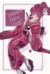 1girl 2021 absurdres aino_megumi bangs chopsticks closed_mouth eating eyebrows_visible_through_hair floral_print hair_between_eyes hair_ornament happinesscharge_precure! happy_new_year highres holding holding_chopsticks japanese_clothes kimono long_hair long_sleeves new_year ponytail precure print_kimono red_eyes red_kimono redhead shiny shiny_hair shipu_(gassyumaron) smile solo striped tabi vertical-striped_kimono vertical_stripes white_legwear wide_sleeves yukata
