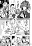 1boy 4girls admiral_(kancolle) ahoge bangs braid carton closed_eyes crown cup dated dress earl_grey_tea french_braid greyscale grin hair_between_eyes headgear highres holding holding_cup jewelry kantai_collection kongou_(kancolle) long_hair mini_crown monochrome multiple_girls necklace off-shoulder_dress off_shoulder ponytail sheffield_(kancolle) signature smile tea teacup teapot tiara translation_request victorious_(kancolle) warspite_(kancolle) yamada_rei_(rou)