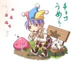1boy :3 bag baggy_pants bangs bench blue_headwear boots brown_footwear brown_pants brown_vest chibi closed_mouth clown_(ragnarok_online) collared_shirt commentary_request drooling eyebrows_visible_through_hair hat heart jester_cap looking_afar multicolored multicolored_clothes multicolored_headwear pants pink_headwear plastic_bag pointy_footwear poring purple_hair ragnarok_online rock sakakura_(sariri) shirt short_hair sitting slime_(creature) vest violet_eyes white_shirt yellow_headwear
