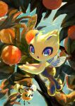 :o blue_eyes celebi commentary_request cutiefly day flying food fruit leaf no_humans open_mouth outdoors pokemon pokemon_(creature) signature urufin_(wolf_v3ewc)