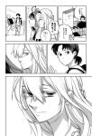 2boys backpack bag bangs braid building closed_eyes crown ear_piercing french_braid greyscale hair_between_eyes highres jewelry kantai_collection kongou_(kancolle) long_hair mini_crown monochrome multiple_boys multiple_girls necklace open_mouth piercing ponytail translation_request tree warspite_(kancolle) yamada_rei_(rou)