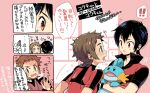 ! !! 2boys bangs black_hair blue_eyes blush brendan_(pokemon) brown_hair closed_mouth commentary_request dual_persona eye_contact hand_up holding holding_pokemon jacket looking_at_another male_focus mudkip multiple_boys pokemon pokemon_(creature) pokemon_(game) pokemon_oras pokemon_rse red_eyes short_hair short_sleeves speech_bubble star_(symbol) sweatdrop thought_bubble translation_request xichii
